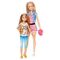 barbie et sa soeur brune skipper mattel king jouet. Black Bedroom Furniture Sets. Home Design Ideas