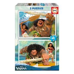 2 puzzles de 48 pièces Vaiana