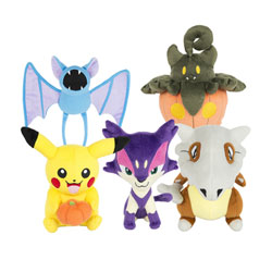 Pokemon - Peluches Haloween 20cm