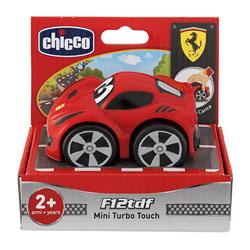 Mini Ferrari F12tdf rouge à rétro-friction