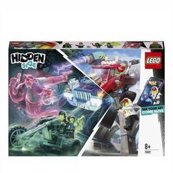 70421 - LEGO® Hidden Side Le quad chasseur de fantômes