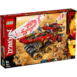 70677 - LEGO® NINJAGO Le Q.G des ninjas