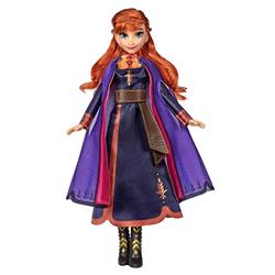 Poupée chantante Anna 26 cm - La Reine des Neiges 2