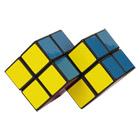 Multicube grand modèle Double