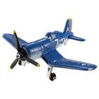 Avion métal PLANES Skipper