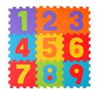 Dalles mousse chiffres 9 pièces