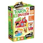 Montessori Touch Puzzles 2 pièces The Park