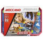 Meccano-Kit d'inventions Moteurs et Engrenages