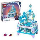 41168 - LEGO® La boîte à bijoux d'Elsa - La Reine des Neiges 2