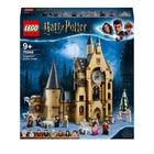 75948 - LEGO® Harry Potter La tour de l'horloge de Poudlard