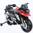 Moto électrique BMW 1200 6V rouge