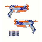 Pistolet Nerf Splitstrike Battle Camo - Nerf Elite
