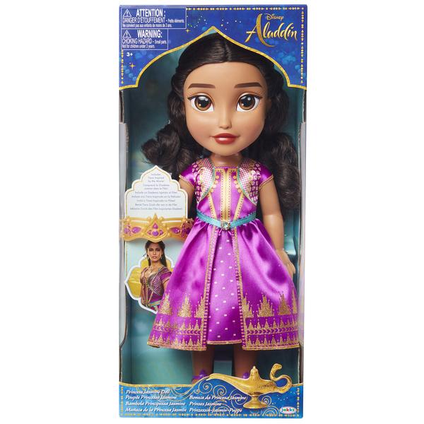 Poupée Jasmine deluxe 38 cm avec robe violette - Disney Aladdin