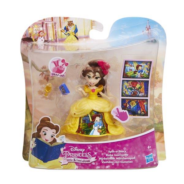 Mini princesses Disney robe tournante