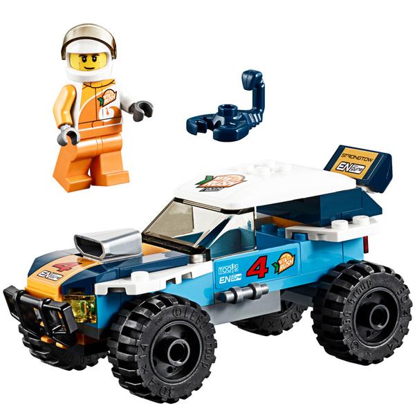 Voiture Lego® Rallye Désert Du La City 60218 De oCBxred