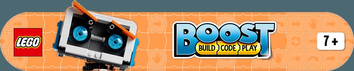 Découvrez Lego BOOST !