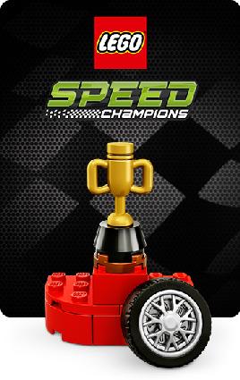 LEGO ® Speed Champions